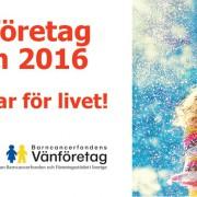 Vänföretag_julen2016